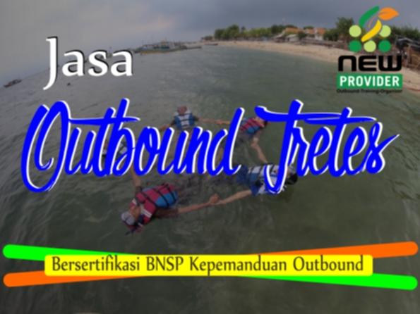Outbound Tretes
